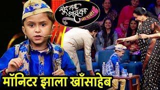 मॉनिटर झाला खाँसाहेब   Sur Nava Dhyas Nava   Grand Finale Episode Highlights   27th Jan 2019