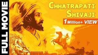 Chhatrapati Shivaji│Marathi Full Movie | Marathi Historical Movies