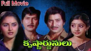 Krishnarjunulu Full Length Telugu Movie || DVD Rip..