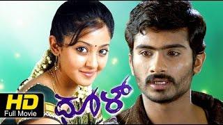 Dhool |Romantic & Action | Kannada Full Movie HD | Prakash Rai, Aindritha Ray | Latest Uplod 2016