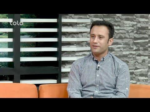 Xxx Mp4 بامداد خوش متن زندگی ۲۳ ۰۵ ۲۰۱۷ طلوع Bamdad Khosh Matn E Zindagi 23 05 2017 TOLO TV 3gp Sex