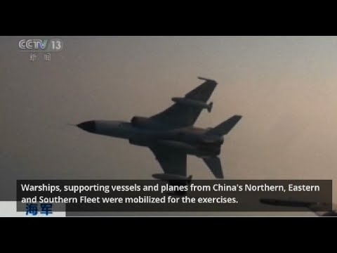 watch China navy conducts drill in South China Sea