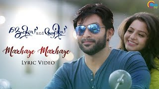 Mazhaye Mazhaye Lyrical Song Video | James and Alice | Prithviraj Sukumaran, Vedhika | Gopi Sundar