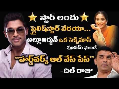 Xxx Mp4 Poonam Pandey Allu Arjun Is The Passionate Man Allu Arjun Latest News Super Movies Adda 3gp Sex