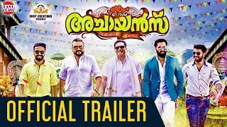 Achayans Malayalam Movie Official Trailer | Jayaram, Unni Mukundan, Prakash Raj,  Amala Paul