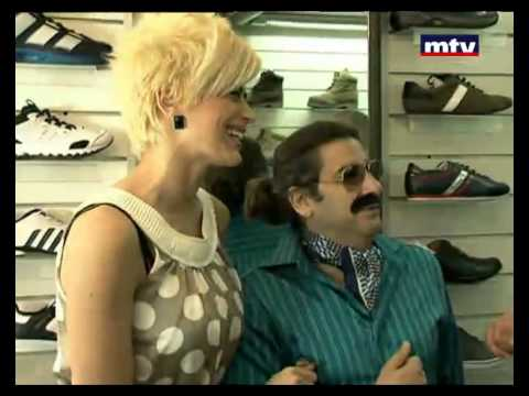 Ktir Salbeh Hize2 Moumayyaz كتير سلبي حذاء مميز