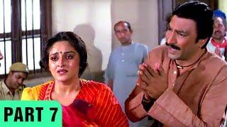 Aaj Ka Arjun (1990) | Amitabh Bachchan, Jayapradha | Hindi Movie Part 7 of 12 | HD