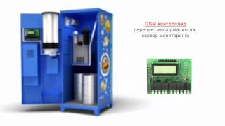 Veone: вендинговый автомат серии «МИКС». Карточка товара.