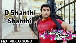 Surya Son of Krishnan Movie   O Shanthi Shanthi Video Song   Surya, Sameera Reddy, Ramya