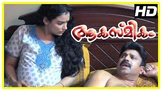 Akashmikam Malayalam Movie | Malayalam Movie | Siddique Fights with Swetha Menon | 1080P HD