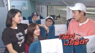 Kwang Soo choose Bora over Dasom! 《Running Man》런닝맨 EP439