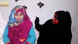 Shaitan VS Namaz || Power Of Bismillah || Part-3 || SONIA MEDIA