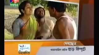 Bangla Natok Harkipta Part 29