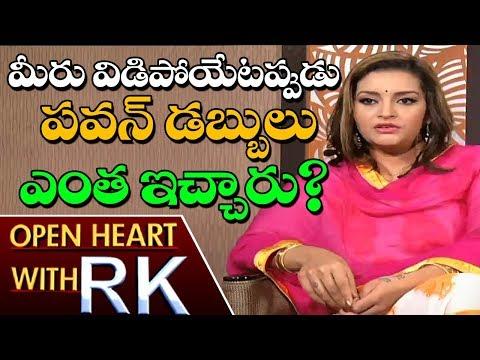 Xxx Mp4 Pawan Kalyan Didn 39 T Give Me Any Money While Divorce Renu Desai Open Heart With RK ABN Telugu 3gp Sex
