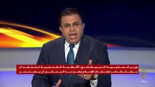 رويترز عن مصدر عربي: القحطاني أمر الفريق بالتخلص من خاشقجي وإحضار رأسه