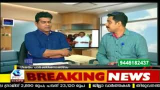 Hello Doctor: Dr Shyamlal Speaks About Parkinson