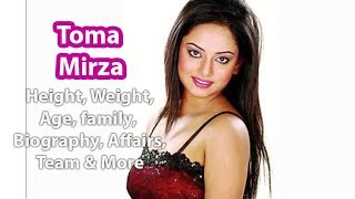 Toma Mirza Height, Weight, Age, Affairs, Wiki & Facts