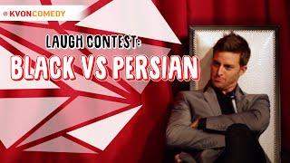 Laugh Contest - BLACK vs PERSIAN (Comedian K-von)