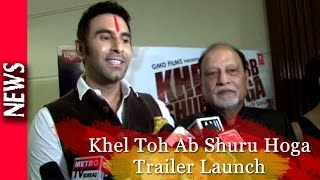 Latest Bollywood News -  Khel Toh Ab Shuru Hoga Trailer Launch - Bollywood Gossip 2016