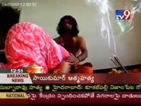 How Baba Wil Take Advantage over Woman