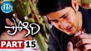 Pokiri Full Movie Part 15    Mahesh Babu, Ileana    Puri Jagannadh    Mani Sharma