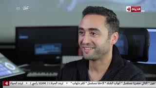 """عين -  محمد شاشو يروي تفاصيل  أغنيته الجديدة """" مصر"""""""