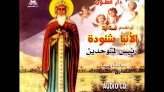 Taranem   St Shenouda the Archmandrite   2