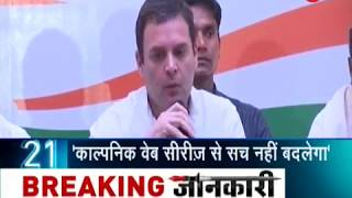 Congress tries to mock PM Modi over Nawaz Sharif
