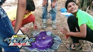 India Beyblade Tournament - Takao vs. Kai: Final Battle (HMS) @ Mumbai, India (ベイブレード大会)