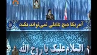 Urdu NEWS Bulletin|Supreme Leaderss Speech Anniversary of Imam Musa Kazim a.s|Sahar TV|خب