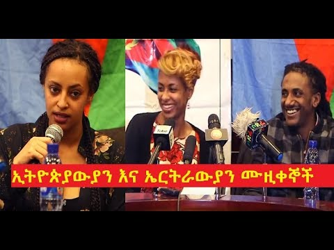 Xxx Mp4 Ethiopian And Eritrean Singers Press Release 3gp Sex
