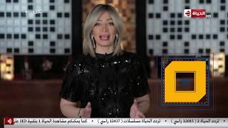 """عين - أخر أخبار النجوم ..""""إعلام المصريين يتعاقد مع الفنان عادل أمام على عمل مسلسله القادم """""""