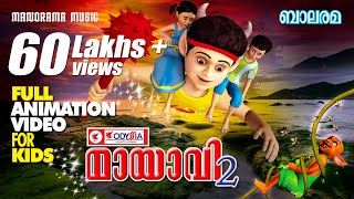 Mayavi 2 - The Animation movie from Balarama (Outside India viewers only)