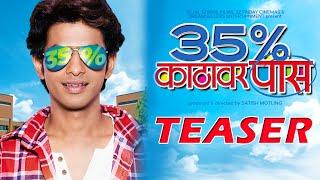 35% Katthavar Pass | Official Teaser | Prathamesh Parab as Sairaj | Marathi Movie 2016