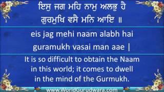 Gurbani | SATGUR KI SEWA SAFAL HAI | Read Guru Amar Das Ji's Shabad along with Bhai Ravinder Singh