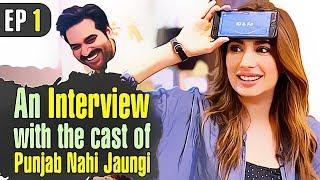 Punjab Nahi Jaungi Special   Humayun Saeed and Mehwish Hayat - One Take - Episode 1