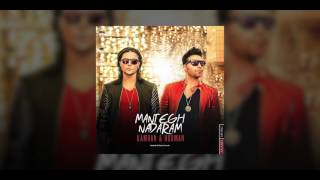 Kamran & Hooman - Mantegh Nadaram OFFICIAL TRACK