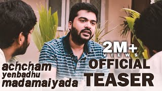 Achcham Yenbadhu Madamaiyada - Official Teaser | A R Rahman | Gautham Vasudev Menon