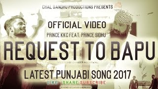 Latest Punjabi Song 2017 |Request to Bapu | Prince KKC & Prince Sidhu | Chal Sandhu Productions