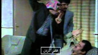 ضرب رجل زوجته طبع هل ممكن يتغير ؟ اجمل مشهد من حارة ابو عواد مرزوق