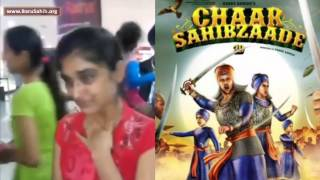 And Tears Speak Silently- Movie review of Chaar Sahibzaade