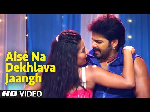 Xxx Mp4 Full Bhojpuri Video Aise Na Dekhlava Jaangh Feat Sexy Monalisa Saiyan Ji Dilwa Mangelein 3gp Sex