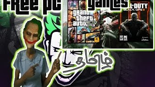 How To Download Pc Games For Free|Tamil|2017