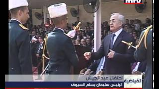 Political Specials - The Army Day 2013