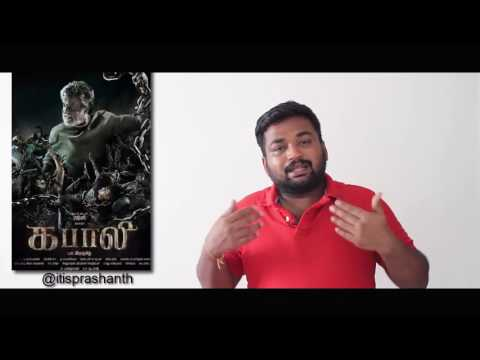 Troll for Prasanth Review of