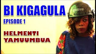HELMENTI YAMUUMBUA BI KIGAGULA (episode 1)comedy with English subtitle