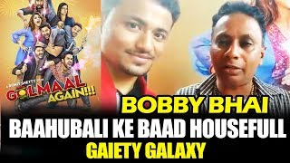 Golmaal Again Review By Bobby Bhai | Baahubali Ke Baad HOUSEFULL Theatre | Ajay Devgn, Parineeti