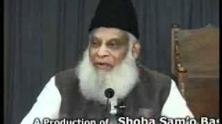 1/5-  Hazrat-e-Ali Aur Hazrat-e-Hussain RA Ki Shahadat Ka Tarikhi Pas e Manzar By Dr  Israr Ahmed