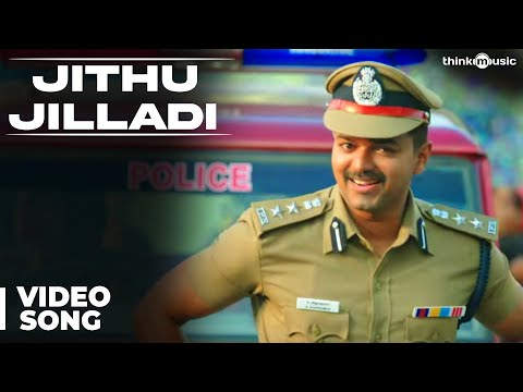 Theri Songs | Jithu Jilladi Official Video Song | Vijay, Samantha | Atlee | G.V.Prakash Kumar