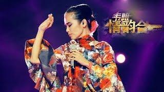 我是歌手-第二季-第3期-韦唯《女人花》-【湖南卫视官方版1080P】20140117
